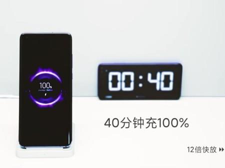 Cargar una batería de 4,000 mAh en solo 40 minutos y sin cables: Xiaomi lo hará posible con su carga rápida inalámbrica de 40W