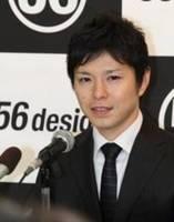 Shinya Nakano se retira de la competición