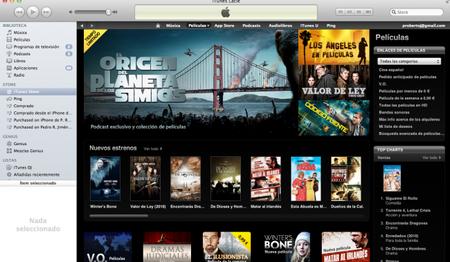 Especial nuevas formas de ver cine, iTunes Movie Store: para grandes públicos y preferiblemente de alquiler