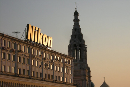 Nikon Full Frame Csc 02