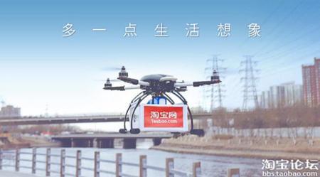 Alibaba se quiere adelantar a Amazon con las entregas a través de drones