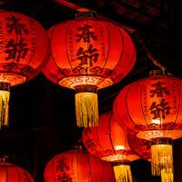 Ni año de la cabra ni del mono, en China celebrarán el año del Cazando Gangas