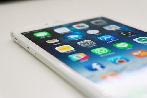 Imparable: el iPhone acapara el 94% de los beneficios del mercado de smartphones