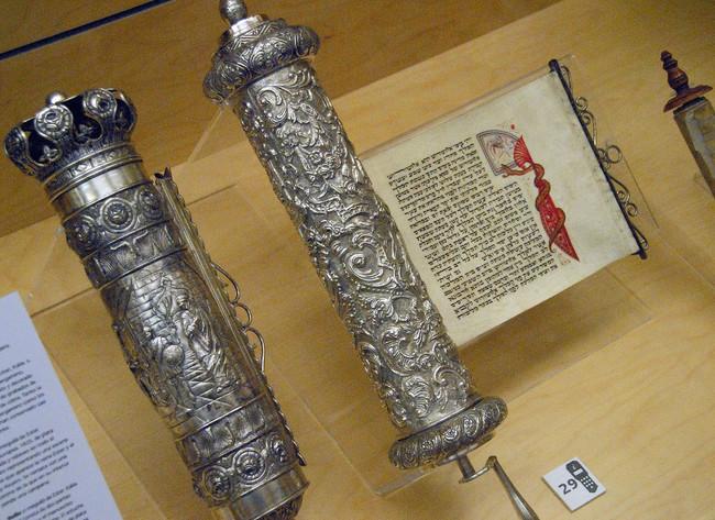 Museo Sefardí Toledo