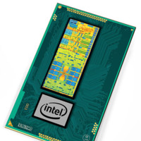 Algunos Intel Core i3 'Haswell' son oficiales