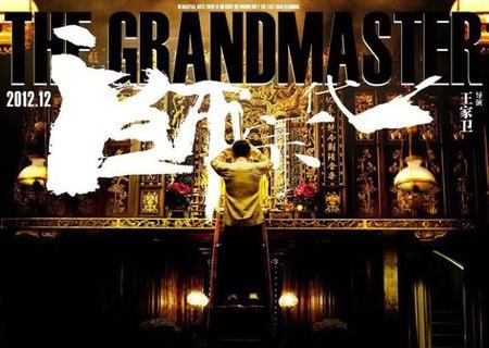 El primer póster de The Grandmaster
