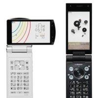 Fujitsu y Sharp desarrollan los primeros terminales Symbian^2 que hacen acto de presencia en Japón