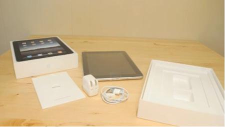 Caja iPad