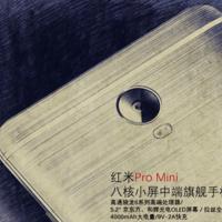 Filtrado el Xiaomi Redmi Pro Mini, más compacto y sin cámara doble