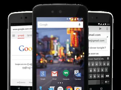 Android One añade un nuevo sello a su pasaporte: Myanmar