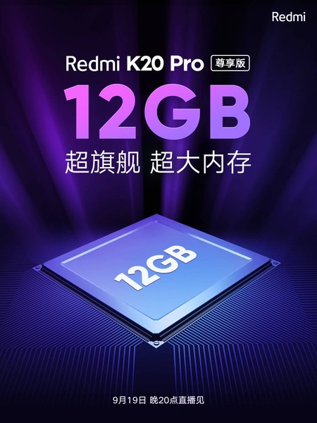 Redmi K20 Pro Exclusive Edition 12 Gb Ram