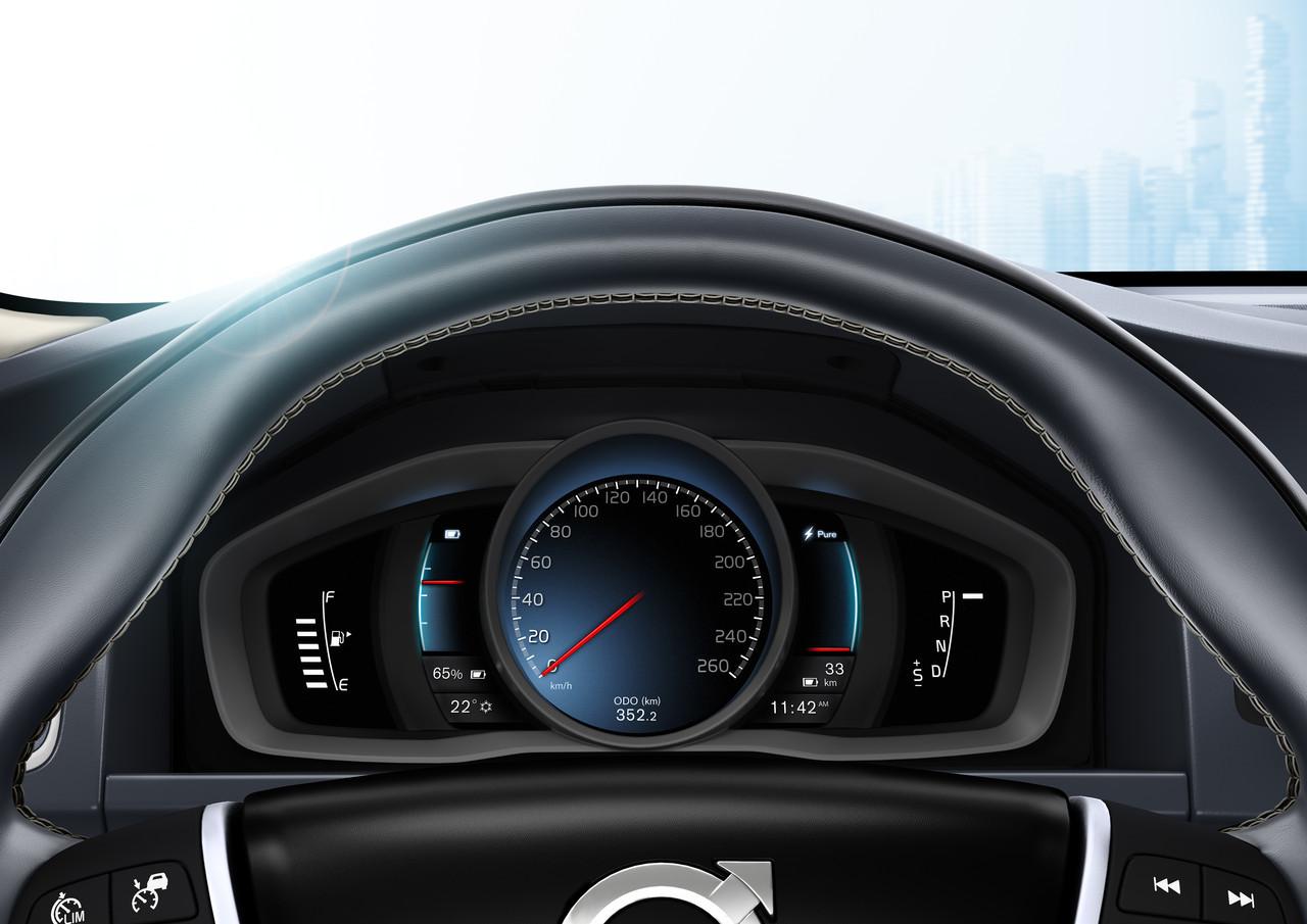 Foto de Volvo V60 Plug-in Hybrid (16/18)
