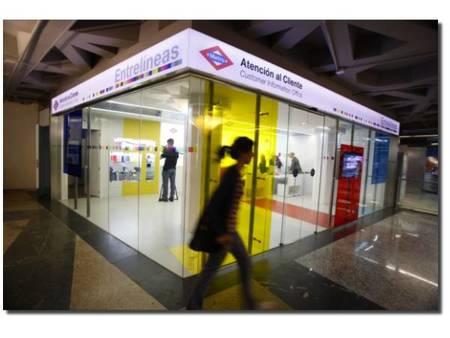 El Metro de Madrid ahora vende 'merchandising'