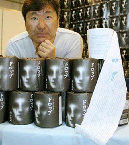 Koji Suzuki edita su nueva novela de terror 'Drop' en rollos de papel higiénico