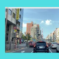 """""""Conduce y escucha"""": una genial web en la que visitar visual y sonoramente ciudades de todo el mundo"""