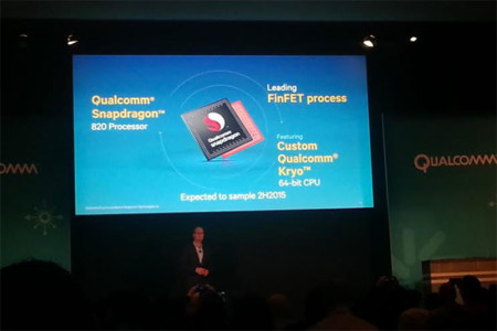 Snapdragon 820 Mwc2015