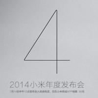 Xiaomi presentará su nuevo «buque insignia», el Mi4, el próximo 22 de julio