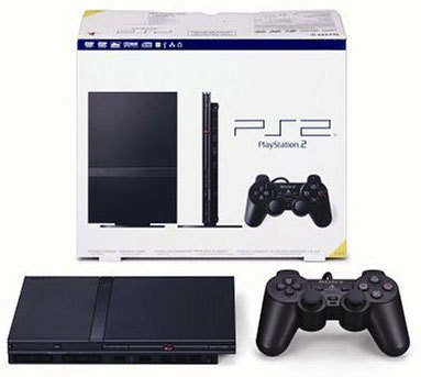 La Playstation 2, más ligera