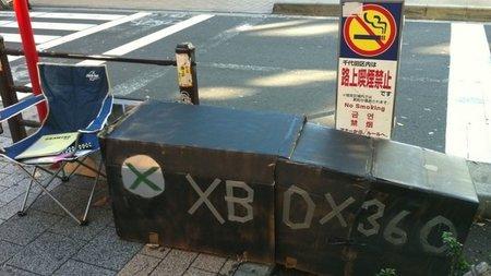 Imagen de la semana: haciendo cola para el Kinect para luego...
