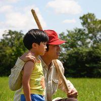 Sundance 2020: 'Minari' triunfa y se lleva los premios de crítica y público