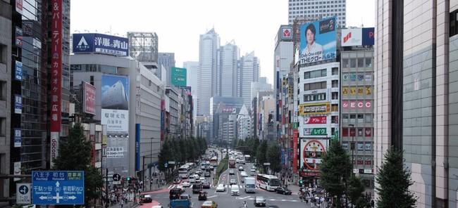 Shinjuku Tokio Japon