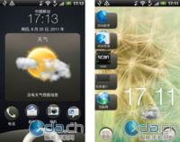 Un paseo en vídeo por la versión 3.5 de HTC Sense