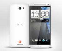 ¿Sería bueno que HTC presentara su M7 antes del Mobile World Congress?