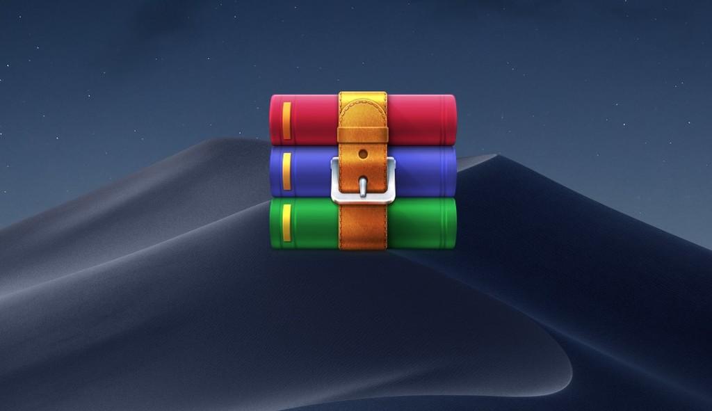 Cómo descomprimir archivos RAR en macOS