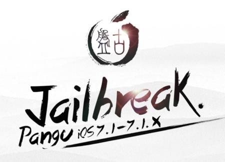 Pangu Team Jailbreak iOS 7.1