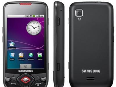 Samsung Galaxy Spica, otro móvil con Android
