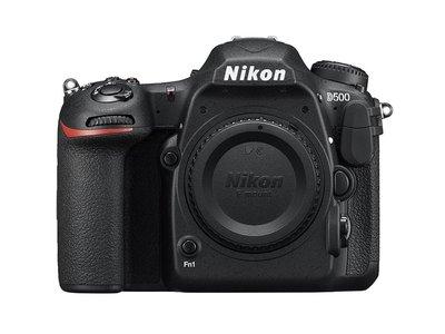 Nikon D500 (sólo cuerpo) por sólo 1.460 euros en eBay