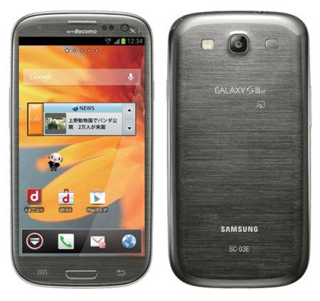 Samsung Galaxy SIII alpha