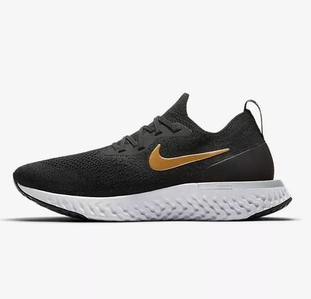Epic Nike