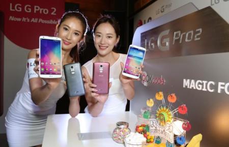 El LG G Pro 2 inicia su aventura en Asia