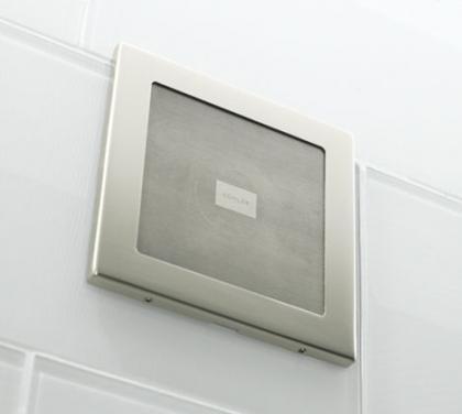 Altavoces para la ducha: útil y discreto