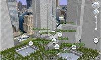 Se puede ver vía Google Earth un adelanto del WTC Memorial en 3D