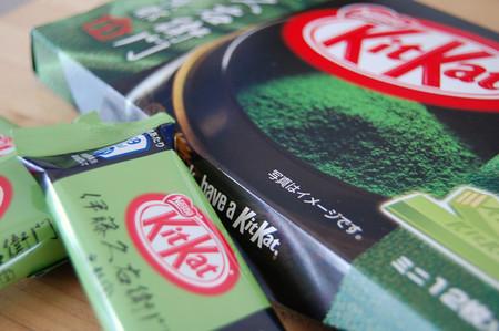 Kitkat Te Verde