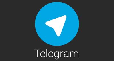 Telegram ahora permite migrar tu linea
