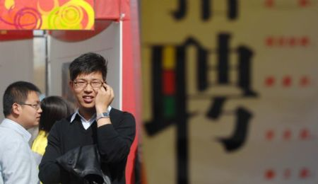 China se aproxima a rebasar los 1.000 millones de usuarios de telefonía móvil