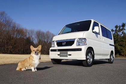 Honda Vamos Travel Dog Edition: el coche diseñado para perros