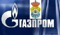 Gazprom invierte en fútbol