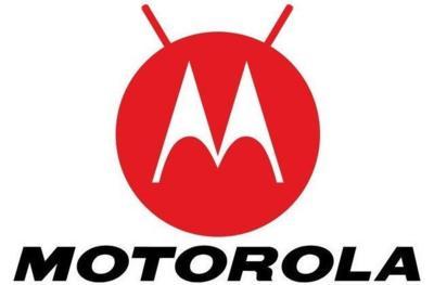 Google vende la división de set-top boxes de Motorola a Arris Group por 2.350 millones de dólares