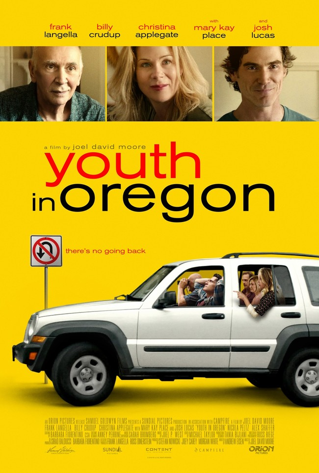 Espinof Peores Carteles 2017 Youth In Oregon