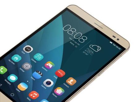 Huawei Mediapad X2 5