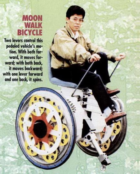 1991 Moon Walk