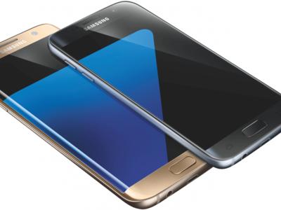 Samsung Galaxy S7 Edge ya no es un secreto, a Samsung se le ha escapado su nombre con las nuevas funciones 'Edge'