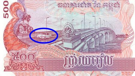 ¿Para cuándo, los billetes de 5 euros con dibujitos de coches?