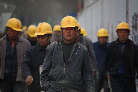China Industria