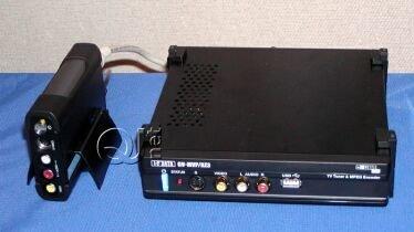 Sintonizador de televisión que graba para la PSP