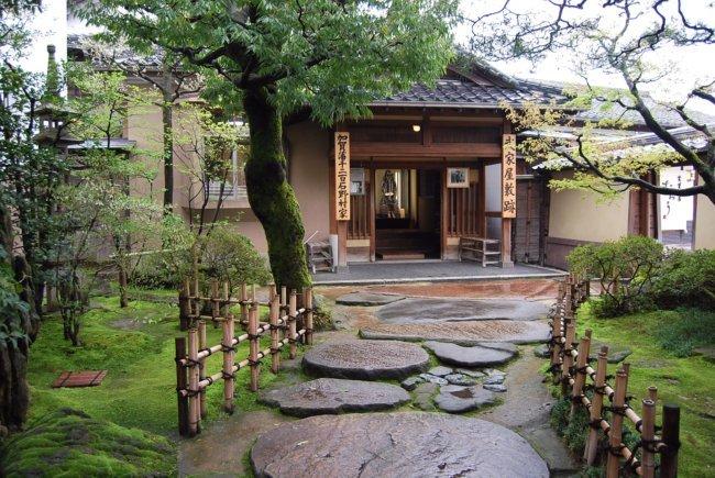 Jap n nagamachi el barrio samur i de kanazawa for Case in giappone